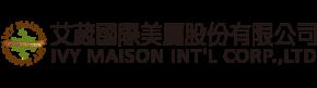 艾葳國際台灣官方網站